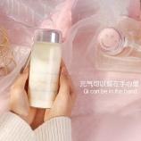 300ML恋爱微笑玻璃杯简约清新系列便携提手水杯子