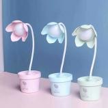 花朵笔筒台灯学生宿舍护眼学习两用创意个性