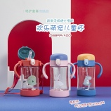 210ML欢乐萌宠儿童塑料杯可爱卡通便携水壶