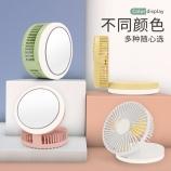 台式化妆镜带灯两用风扇宿舍桌面创意时尚潮流迷你小风扇