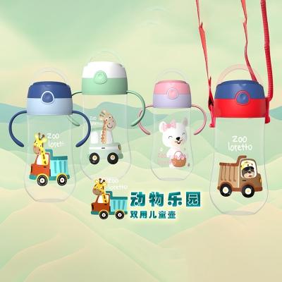 450ml动物乐园双用儿童壶卡通背带手柄宝宝喝水杯子