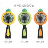 时尚菠萝水果带灯充电风扇创意个性便携手持迷你小风扇
