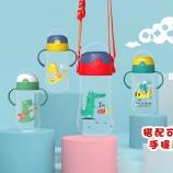 450ML恐龙双用儿童壶卡通背带手柄宝宝便携可爱杯子