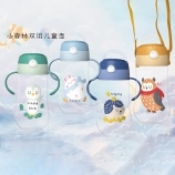 450ml小森林双用儿童壶卡通背带塑料杯手柄宝宝水杯