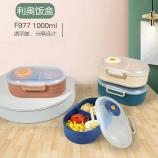 1000ml利奥饭盒分格式学生饭堂上班族提手便携带餐盒