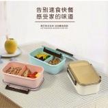 1050ml条纹饭盒大容量分格式餐盒学生上班族便携饭盒
