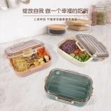 1200ml可妮饭盒学生食堂上班族便携带大容量餐盒