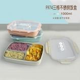 1000ml三格不锈钢饭盒分格式餐盒学生上班族便携饭盒