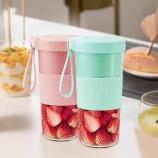 300ml榨汁杯电动迷你型水果榨汁机提绳便携榨汁杯