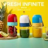 300ml唯鲜榨汁杯小型充电水果榨汁机学生宿舍自动榨汁杯
