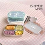 1000ml4格饭盒不锈钢分格式餐盒学生上班族便携饭盒