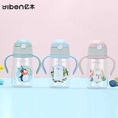 400ML亿本缤纷乐儿童水壶手柄塑料杯便携带杯子