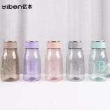 420ML亿本暖意太空杯简约字母炫彩提手塑料杯
