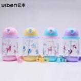 370ML亿本贝乐儿童水壶吸管塑料杯便携背带水杯子