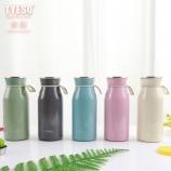 450ML韩版色彩系列牛奶瓶保温杯304不锈钢提手杯子