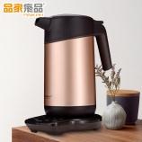 1.5L抽真空保温电热水壶双重智能恒温防干烧电烧水壶