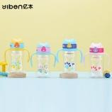 390ML亿本幻想世界儿童水壶吸管塑料杯卡通可爱水杯