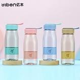 360ML亿本品悦太空杯清新少女创意塑料杯便携水杯
