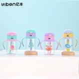 350ML亿本童乐儿童水壶可爱卡通手柄塑料吸管杯