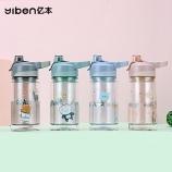 280ml亿本星空梦想双层饮水杯提手杯盖便携卡通塑料杯
