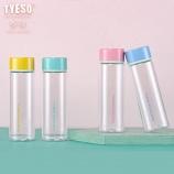 170ml字母系列口袋塑料杯小容量便携带迷你水杯学生情侣随手杯