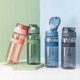 700ml立卓乐维吸嘴水杯户外运动塑料杯学生便携水杯