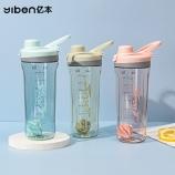 900ml亿本活力真我运动能量塑料杯大容量户外便携杯子