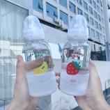 300ml水果奶瓶玻璃杯创意个性吸管杯学生情侣便携杯子