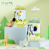 280ml方形随手杯创意个性卡通可爱背带水杯便携水壶