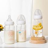 330ML可爱奶瓶玻璃杯儿童吸管杯学生情侣便携杯子