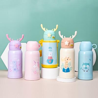 600ML鹿角儿童保温杯316不锈钢小学生一杯两盖水壶