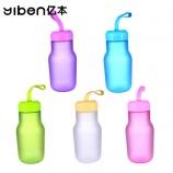 380ML炫彩磨砂太空杯创意迷你儿童水壶便携户外塑料水杯