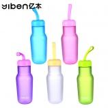 460ML炫彩磨砂太空杯创意迷你儿童水壶便携户外塑料水杯