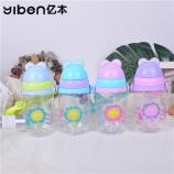 290ML亿本乐园儿童吸管杯宝宝背带水壶便携塑料水杯