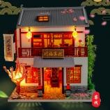 别墅系列-同福客栈中国风阁楼手工制作小房子拼装模型小屋DIY