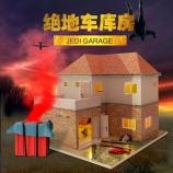 JD系列-车库房中国风diy手工制作绝地求生车库拼装模型小屋
