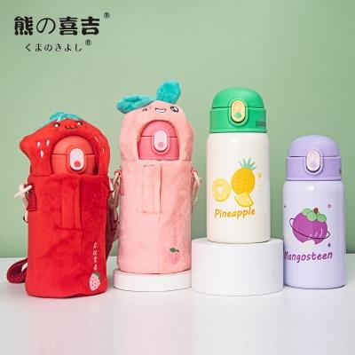 400ml(单盖)毛绒套水果mini保温杯儿童可爱保温水壶