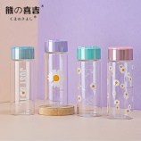 300ml小雏菊流沙盖玻璃杯简约清新学生情侣便携水杯