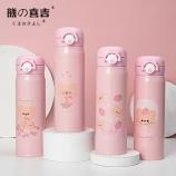 500ML韩版草莓熊弹跳保温304不锈钢少女心学生水杯