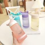 550ML享悦吸管塑料杯创意户外运动水壶便携成人水杯