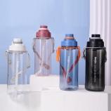 1500ML立卓乐享运动水壶大容量户外旅行便携塑料杯