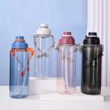 2000ML立卓乐享运动水壶大容量户外旅行便携塑料杯
