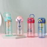 450ML幸运手提创意塑料杯户外运动便携蛋白粉摇摇杯