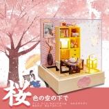 幸福立方-樱之歌diy手工制作拼装小房子微观模型摆件