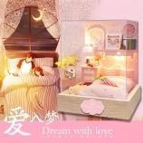 幸福立方-爱入梦diy小屋手工制作微观模型摆件小房子