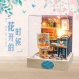 幸福立方-花开的时候diy小屋手工制作玩具拼装小房子