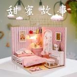 幸福一角-甜蜜故事diy手工制作艺术屋木质拼装小房子