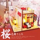 迷你场景-樱花纷飞时diy小屋日式手工制作拼装小房子