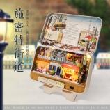 一盒一世界-施密特街道微场景diy小屋手工制作拼装玩具