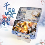 一盒一世界-千嘤膤微场景diy小屋手工制作拼装玩具